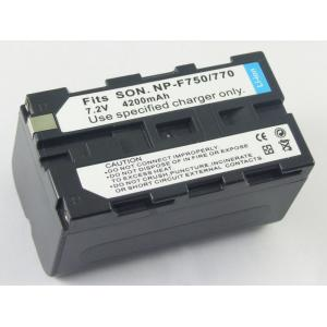 GPB Sony NP-F750 Camera Battery-0