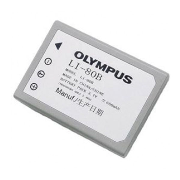 GPB Olympus LI-80B/PL249 Li-Ion Battery|for sale in South Africa-0