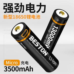 Beston 18650-M35 3.7V 13000mWh 1 Battery per pack